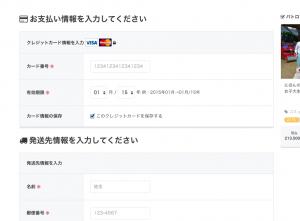 スクリーンショット 2015-03-30 21.33.08