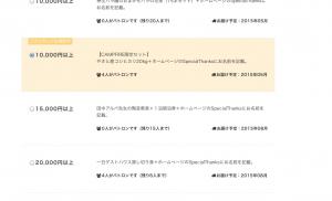 スクリーンショット 2015-03-30 21.32.36
