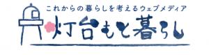 スクリーンショット 2015-04-21 9.57.08