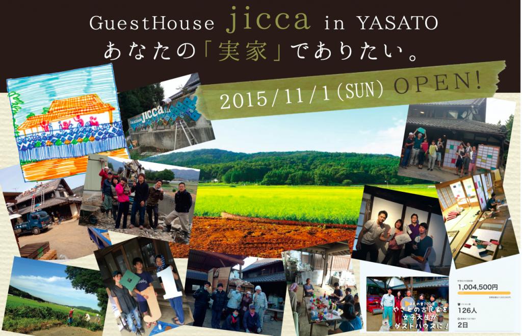 スクリーンショット 2015-10-21 9.11.53
